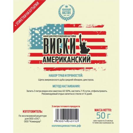 "Настойка ""Коллекция настоек"" Виски американский"