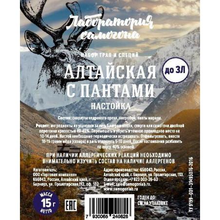 """Настойка """"Лаборатория Самогона"""" Алтайская с пантами настойка"""