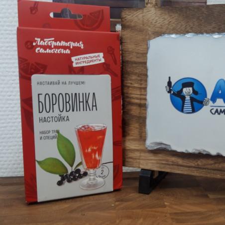 "Настойка ""Лаборатория самогона"" Боровинка (2020)"