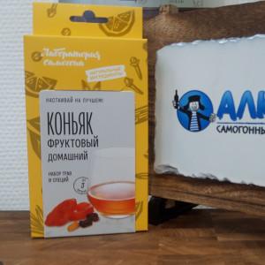 """Настойка """"Лаборатория Самогона"""" Коньяк домашний фруктовый (2020)"""