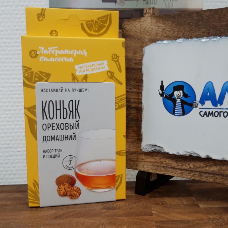 """Настойка """"Лаборатория Самогона"""" Коньяк домашний ореховый (2020)"""