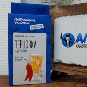 """Настойка """"Лаборатория Самогона"""" Перцовка (2020)"""