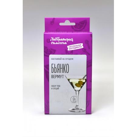 Набор для настойки крепленого вина «Вермут Бьянко» (2020)
