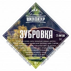 """Настойка """"Алтайский винокур"""" Зубровка. Набор трав и пряностей"""