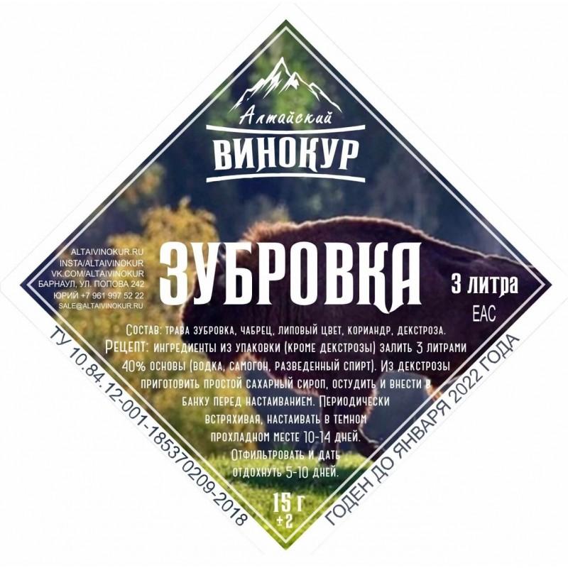 """Настойка """"Алтайский винокур"""" Зубровка"""