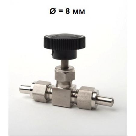 Кран игольчатый 8 мм тонкой настройки (для дефлегматора) для самогонных аппаратов