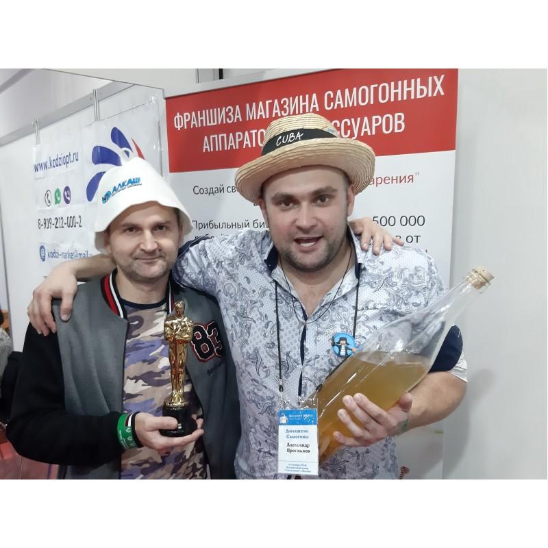 Фото с фестиваля самогоноварения Винокур Экспо 2(19.10.2019)