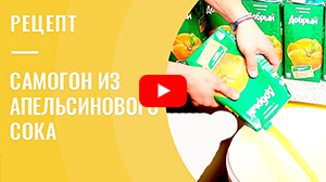 Самогон из апельсинового сока