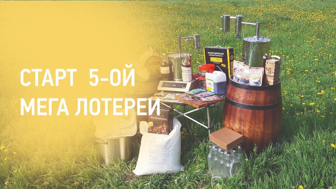 Лотерея 500 000 рублей