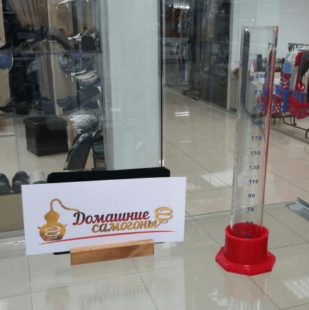 Купить мерные емкости для самогоноварения в Москве