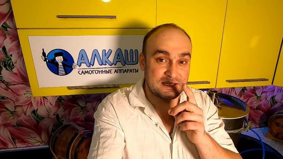 Саня Самогон и логотип Алкаш